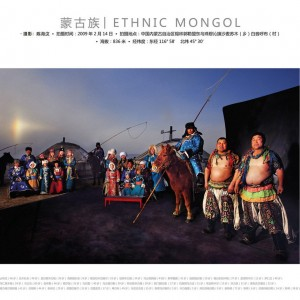 ethnic group - Mongol