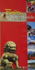 Beijing guidebook